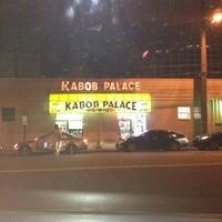 Photo taken at Kabob Palace by Darryl M. on 5/6/2012