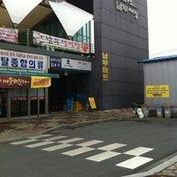 Photo taken at 남부시장(구시장) by Betthetop *. on 11/19/2011