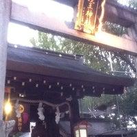 Photo taken at 護王神社 (Goô-jinja Shrine) by eg e. on 10/10/2011