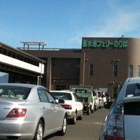 8/12/2011にMari N.が垂水港フェリーターミナルで撮った写真