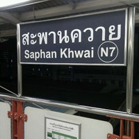 Photo taken at BTS Saphan Khwai (N7) by Pisit U. on 9/20/2011