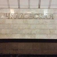 Photo taken at metro Chkalovskaya by Maria S. on 6/14/2012