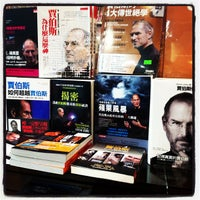 Photo taken at Kinokuniya Book Store by Eric T. on 2/10/2012