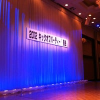 Photo taken at Mito Plaza Hotel by Yosuke A. on 2/28/2012