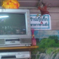 Photo taken at ร้านกุ๊กกิ๊ก อาหารตามสั่ง by กิ๊ฟเก๋ ช. on 1/17/2012