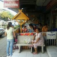 Photo taken at ร้านกาแฟโบราณ สายลม by Deemo J. on 11/11/2011