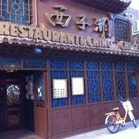 Photo taken at Restaurante Chi Zhi Ju by Sergio M. on 10/15/2011
