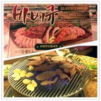 Photo taken at 화로천년 by Jong-Hui H. on 8/10/2012