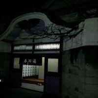 Photo taken at 春の湯 by Kento M. on 2/25/2012