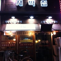 Photo taken at 새벽집 by Jenny L. on 2/29/2012