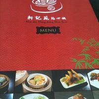 Photo taken at Hin Kee Hong Kong Dim Sum by Shirley d. on 12/17/2011