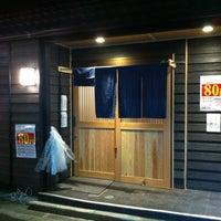 Photo taken at Koike by Ryuji on 12/5/2011