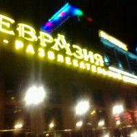 Photo taken at Развлекательный центр Евразия by Ivan K. on 10/29/2011