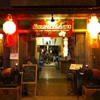 Photo taken at ร้านอาหาร 199 บขส.สีคิ้ว by Yuan C. on 6/1/2011