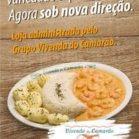 Photo taken at Vivenda do Camarão by Vivenda do Camarão O. on 1/5/2012