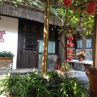 Photo taken at Elite Hutong Courtyard by Pedro M. on 9/5/2012