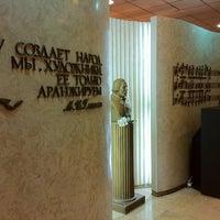 Photo taken at Центральный музей музыкальной культуры (ВМОМК) им. М. И. Глинки by Artem P. on 3/19/2011