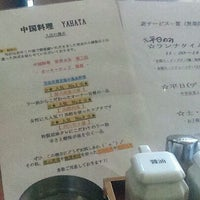 Photo taken at 八幡飯店 by Sat H. on 3/4/2012