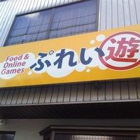 Photo taken at ネット&ゲーム ぷれい遊 by shion o. on 1/18/2012
