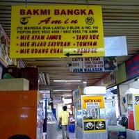 Photo taken at Bakmi Naga by Doni on 11/8/2011