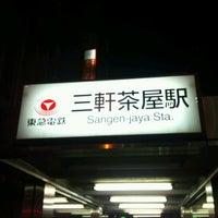 Photo taken at Den-en-toshi Line Sangen-jaya Station (DT03) by kishidak on 1/28/2012