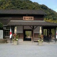 Photo taken at Kareigawa Station by Harutaka H. on 1/9/2012