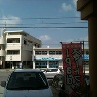 Photo taken at パソコン教室 オキ楽 by masayasu k. on 3/19/2012