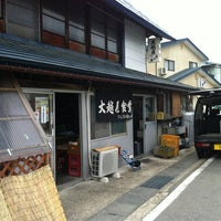 Photo taken at 大越屋食堂 by おーらい on 6/3/2012
