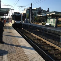 Photo taken at TriMet NW Civic Drive MAX Station by Paul A. on 7/5/2012