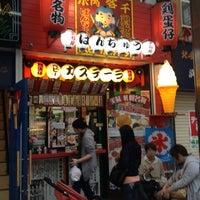 Photo taken at 正福屋 by Takenori A. on 6/16/2012