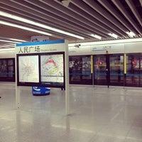 Foto tomada en People's Square Metro Station por Zia Z. el 5/28/2012