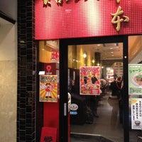 Photo taken at Mouko Tanmen Nakamoto by Junya A. on 6/28/2012