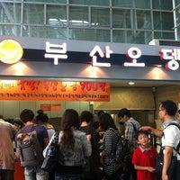 Photo taken at Busan Stn. - KTX/Korail by bbb i. on 9/9/2012