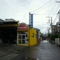 Foto diambil di カーコンビニ倶楽部 クリスモータース oleh Masaki F. pada 7/12/2012