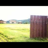 Photo taken at Hirasawa Kanga Ruins by ekianti on 6/23/2012