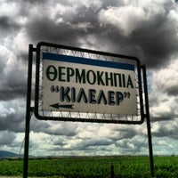 Photo taken at Κιλελέρ Σπορόφυτα by Ioanna T. on 5/24/2012