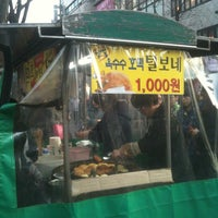Photo taken at 인사동 호떡 by YH L. on 3/10/2012