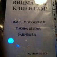 Photo taken at Медуза by Diana V. on 6/5/2012