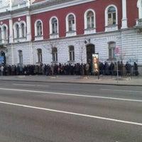 Photo taken at Pošta 80 by Milos D. on 3/10/2012
