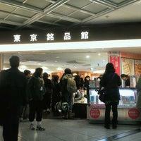 Photo taken at 銘品館 東京中央 by Masaaki W. on 2/26/2012