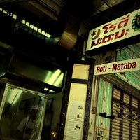 Photo taken at Roti-Mataba by eRn L. on 7/29/2012