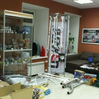 Photo taken at RBTuning - Tuning Shop by Serj B. on 3/19/2012