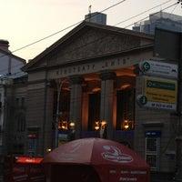 Снимок сделан в Кинотеатр «Киев» пользователем Сережа 7/3/2012