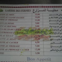 Photo taken at LAIERIE DES FERMES by Hicham E. on 6/7/2012