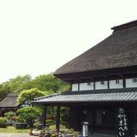 Photo taken at お食事処 やまへい by spopotam on 5/26/2012