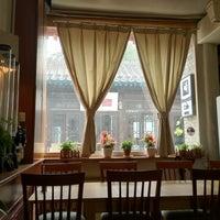 Photo taken at Vineyard Cafe by Dina P. on 5/22/2012