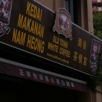 Photo taken at Kedai Makanan Nam Heong (南香茶餐室) by Benny Tan on 8/29/2011