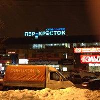 Photo taken at Перекресток by Павел Е. on 2/14/2012