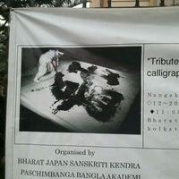 Photo taken at Rabindra Okakura Bhavan by Suplab D. on 11/20/2011