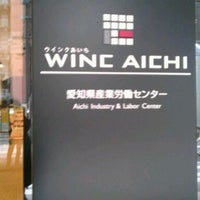 Photo taken at WINC AICHI by Masato G. on 11/3/2011